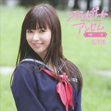松下唯(SKE48)