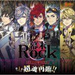 幕末Rock 虚魂